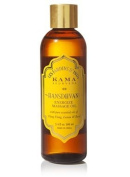 Kama Ayurveda Hansdhvani Energise Massage Oil 100ml