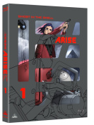Ghost in the Shell Arise [Region B] [Blu-ray]