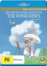 The Wind Rises [Region B] [Blu-ray]