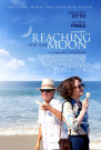 Reaching for the Moon [Region 4]