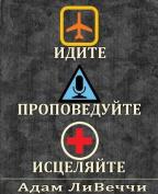 . . [RUS]