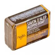 Najel Aleppo Soap Rhassoul and Argan Oil - 100g