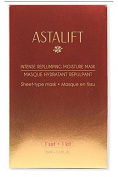 Astalift Intense Re-Plumping Mask Single Pack, 35ml