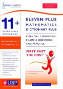 11+ Essentials Reference Mathematics Dictionary Plus