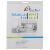 Sew Tech Embroidery Hoop for Brother and Baby Lock SA446