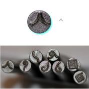 BIJ-881-1, KENT Precision Design Metal Punch Stamp, 5.0mm, Wave Shape, Sold Individually