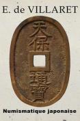 Numismatique Japonaise [FRE]