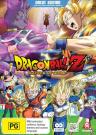 Dragon Ball Z Battle Of Gods : Extended Edition [Region 4]