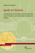 Spott Im Drama [GER]