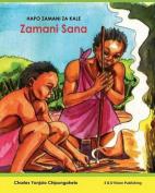 Hapo Zamani Za Kale [SWA]