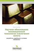 Nauchnoe Obosnovanie Innovatsionnoy Tekhnologii Izvlecheniya Zolota [RUS]