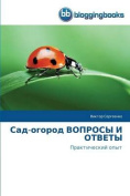 Sad-Ogorod Voprosy I Otvety [RUS]