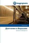 Donchanin V Varshave [RUS]