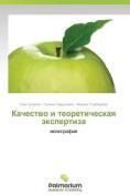 Kachestvo I Teoreticheskaya Ekspertiza [RUS]