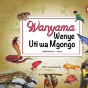 Wanyama Wenye Uti Wa Mgongo [SWA]