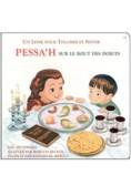 Touch of Passover - French (Pessa'h Sur Le Bout Des Doigts) (Touch and Feel) [Board book]