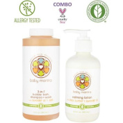 Baby Mantra 3-in-1 Bubble Bath & Calming Lotion Double Pack, 2 pc