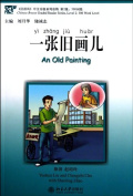 An Old Painting - Chinese Breeze Graded Reader Level 2, 500 Words Level
