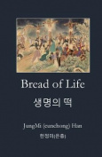 Bread of Life [KOR]