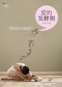AI de Fa Jiao Qi [CHI]