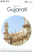 Talk Now! Learn Gujarati: 2015