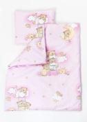 4 Piece Duvet, Pillow + Duvet Cover, Pillowcase / Baby Bedding Set for Crib, Cradle, Basket Pram - LADDERS PINK