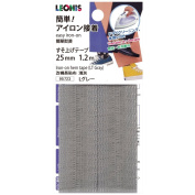 LEONIS Polyester Iron-On Hem Clothing Tape 1inch x 1.3yd (25mm x 1.2m) Light Grey [ 95723 ]