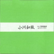 Ogawa(hosokawa) Washi Single Colour Paper 25cm(9.84 In), No.11 Lime Green, 50sheets
