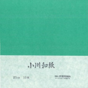 Ogawa(hosokawa) Washi Single Colour Paper 25cm(9.84 In), No.12 Kelly Green, 50sheets