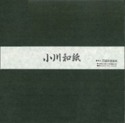 Ogawa(hosokawa) Washi Single Colour Paper 25cm(9.84 In), No.14 Moss Green, 50sheets