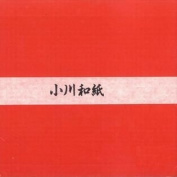 Ogawa(hosokawa) Washi Single Colour Paper 25cm(9.84 In), No.1 Red, 50sheets