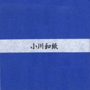 Ogawa(hosokawa) Washi Single Colour Paper 25cm(9.84 In), No.17 Blue, 50sheets