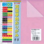 30 Sheets Japanese 15cm Square Double Sided Pink / Pastel Origami Folding Paper, Made in Japan