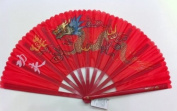 Red Plastic Kung Fu Tai Chi Training Fan with Dragon Design