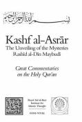 Kashf Al-Asrar