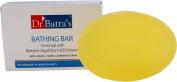 Dr Batra's Bathing Bar Enriched With Berberis & Aquifolium For Soft Skin 125g