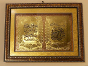 Islamic Wood Frame Home Decorative - Yassen
