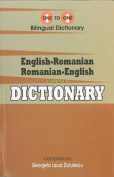 English-Romanian & Romanian-English One-to-One Dictionary