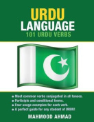 Urdu Language: 101 Urdu Verbs