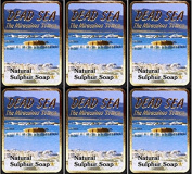 Malki Dead Sea Sulphur Soap 90g x 6 Packs