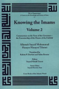 Knowing the Imams