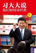 XI Jinping [CHI]