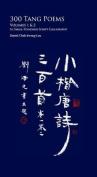 300 Tang Poems [CHI]