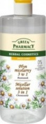 Green Pharmacy Micellar Solution 3 in 1 Chamomile 500ml