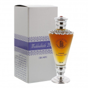 Mukhallath 2000 (Silver) concentrate Perfume Oil -30ml