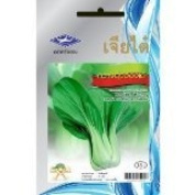 Hongtae Bok Choy Pak Choi Chinese Cabbage Seeds (2140Seeds) - 1 Package From Chai Tai, Thailand