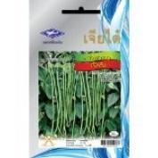 Yard Long Bean (Thai Long Bean) (85 Seeds) Seeds - 1 Package From Chai Tai, Thailand