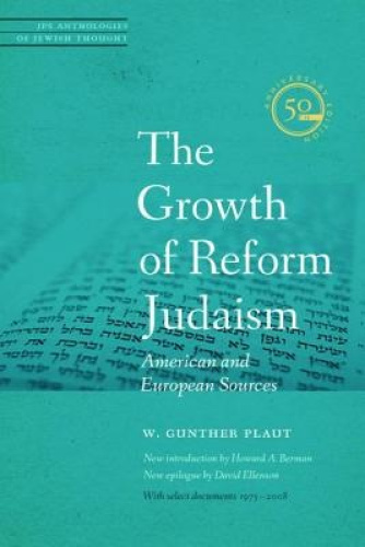 reform judaism in america essay Sample term paper essay on reform judaism we do not share your personal information with any company or person we have also ensured that the ordering process is secure you can check the security feature in the browser.