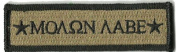 Molon Labe Morale Tactical Patch - Coyote Tan