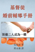 Premarital Counseling Cht [CHI]